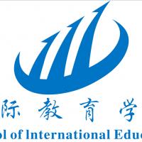 国际教育学院易班工作站