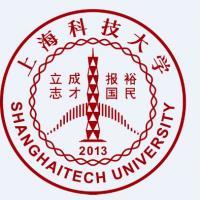 上海科技大学