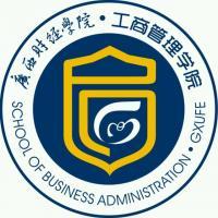 工商管理学院