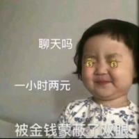 徐恩燕 的档案图片