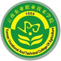 云南农业职业技术学院