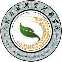 大理农林职业技术学院
