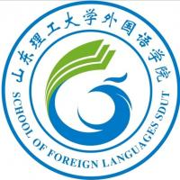 外国语学院