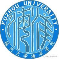福州大学海洋学院