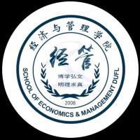 经济与管理学院