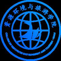 湖南文理学院—资旅学院