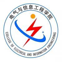 电气与信息工程学院