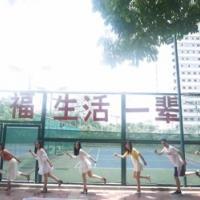 广西医科大学第一临床医学院