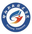 邵阳职业技术学院