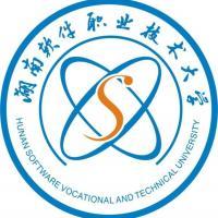 湖南软件职业技术大学