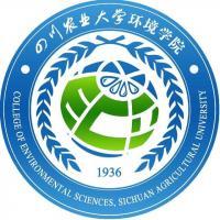 四川农业大学环境学院