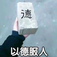 电商19-1李沁遥的头像