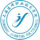 上海建峰职业技术白菜网送彩金2018