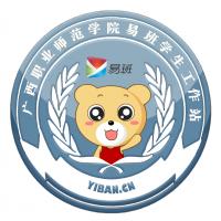 广西职业师范学院