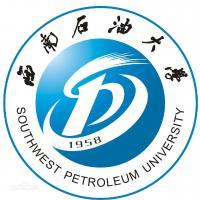 西南石油大學