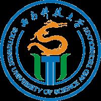 西南科技大學