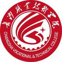 长沙职业技术学院易班发展中心
