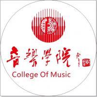 音乐学院易班