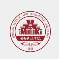 闽南科技学院