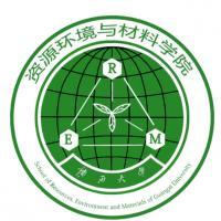 资源环境与材料学院