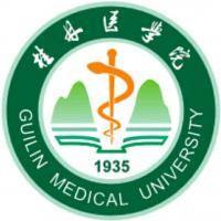 桂林医学院