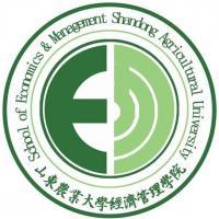 经济管理学院(商学院)