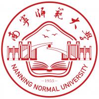 南宁师范大学