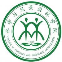 SCAU林学与风景园林学院