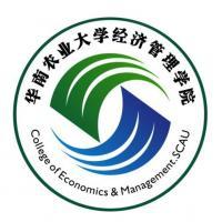 华南农业大学经济管理学院